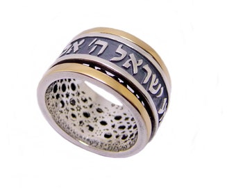 Deluxe Spinning Silver and 9K Gold Ring with Shema Yisrael for man or women