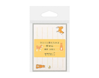 Dog Sticky Notes, Small Sticky Notes, Planner Sticky Notes, Sticky Memo, Post It Notes, To Do List, Reminder