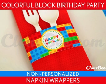 Colorful Blocks Birthday Party - Napkin Wrappers & Bonus: Coordinating Paper NonPersonalized Printable // Colorful Blocks - B22Nf