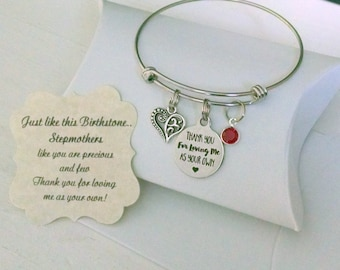 Step Mother of the Bride, Stepmother of the Bride,  Stepmother Wedding Gift, Gift For Stepmother,  Comes with Card