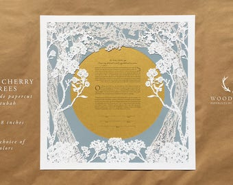 Twin Cherry Trees papercut ketubah | wedding vows | anniversary gift