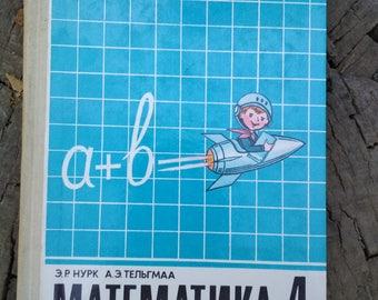 A textbook on mathematics for grade 4 elementary school. Mathematics book of the USSR 1988