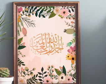 Alhamdulillah Arabic Calligraphy Floral Quote Watercolor Poster 16x20 A3 Islamic Nursery Wall Decor Instant Download Digital Printable