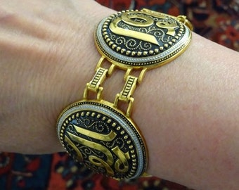 Vintage Damascene  Bracelet, Chunky, Black Gold Silver, Calligraphy, Exotic