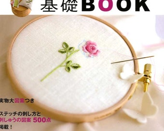 Easy to Understand Basic Embroidery Book 500 - Japanese Craft Book