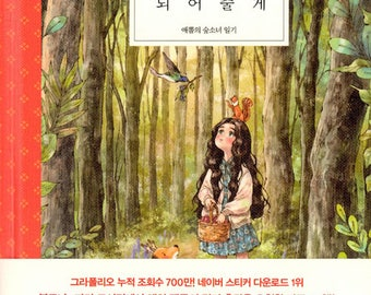 Forest Girl's Diary Illustration Book By Aeppol, I Will Be Your Forest
