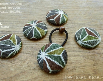 Japanese Cotton Covered Button Ponytail Holder, Marble, Green Tea