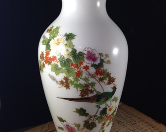 White Oriental Pheasant Vase with Flowers ~  24k Gold Trim,  Made in Japan,  Asian Motif,  Ceramic Flower Vase, 1960s, Oriental Home Decor