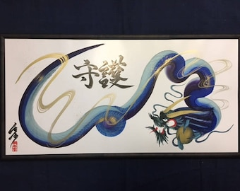 One Stroke Dragon