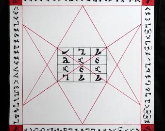 Enochian Table Top (version)