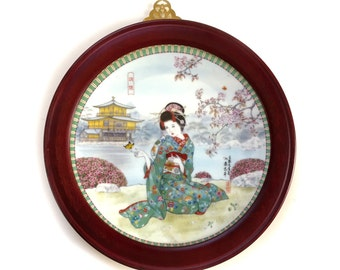 "1989 Framed Imperial Jingdezhen Porcelain Plate - Van Hygan and Smythe Frame- ""A Butterfly"" Ketsuzan-Kiln Poetic Visions of Japan"