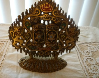 Vintage Judaica decorative brass stand with Torah Ark, made by Wainberg, Israel