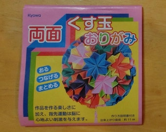 Japanese Cute Ball (Φ11cm) Origami set (42 both side colored sheets, string, recipe)
