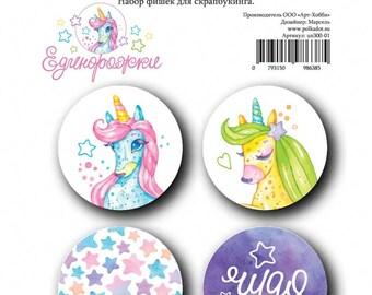 4 Flair buttons 25 mm Unicornes magic girl albums
