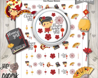 50%OFF - Chinese New Year Stickers, Planner Stickers, Printable Planner Stickers, Planner Accessories, Planner Girl, Year of the Rooster