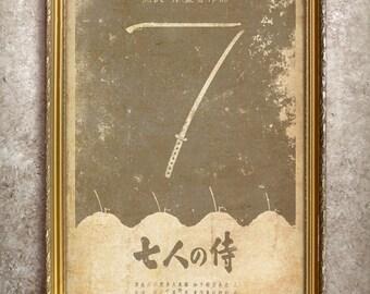Seven Samurai 27x40 (Theatrical Size) Movie Poster