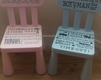 Time out chair decal