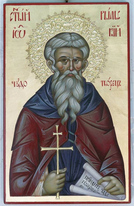 St ivan rilski hand painted orthodox icon made to order publicscrutiny Image collections