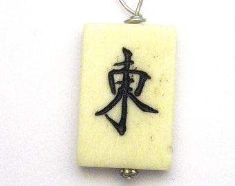 East Mahjong Pendant