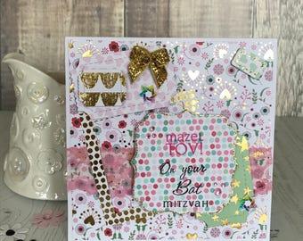 Bat Mitzvah card, Mazel Tov, gold, personalised card, luxury card, Jewish card handmade, 3d, colourful card, girl birthday,blank card