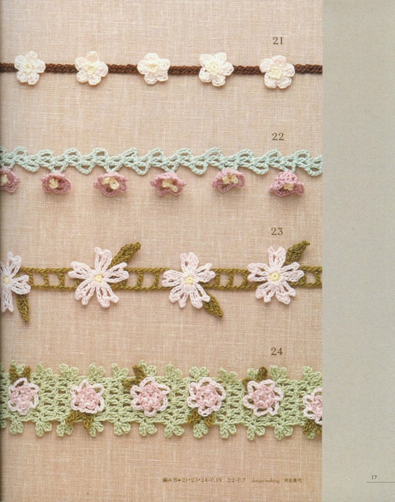 Japanese Crochet Ebook Crochet Motif Patterns Crochet Edging