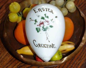 Victorian Milk Glass Easter Egg Antique 1800s Hand Blown Glass