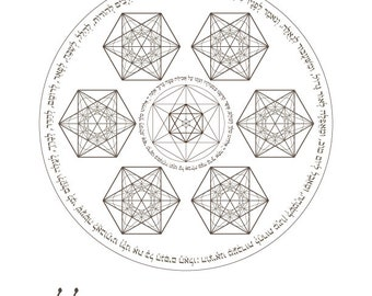 Happy Passover Seder Plate Coloring Page-Metatrons Cube-Matzah Blessing-Pesach Plates-Sacred Geometry-Jewish Art-Judaica-INSTANT DOWNLOAD