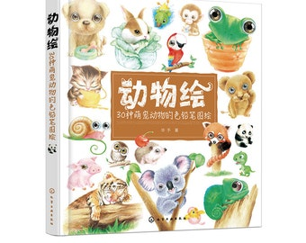 30 Cute animals drawing tutorial book,  color pencil drawing book, drawing craft book, step by step drawing