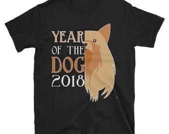 Year of the dog 2018 - 2018 shirt - dog shirt - year of the dog - chinese new year - chinese zodiac - lunar new year - new year - 2018 year