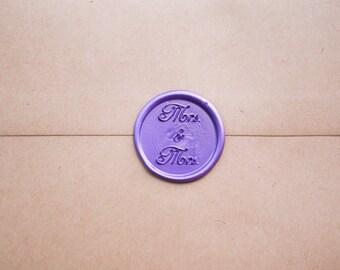 Mrs & Mrs wax seal, LGBTQ wedding, gay wedding invitation, lesbian wedding, peel n stick seal, made to order, wedding seal, handmade waxseal