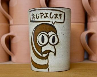Coffee mug with Intruding Caterpillar
