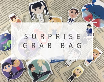 Surprise Bookmark | Bookmark Grab Bag | Surprise Magnetic Bookmarks | Assorted Magnetic Bookmarks