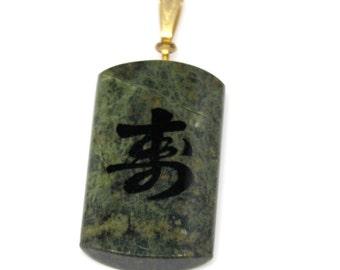 Sale! Green stone pendant Chinese