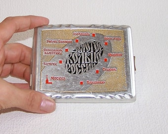 Vintage Soviet Cigarette Box. Retro Cigarette Case. Cigarette/Bisiness Card Container. Metal Wallet. Vintage Metal Box. Metal Tin Box.