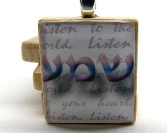 Hebrew Scrabble tile pendant - Shema - Listen - in purple rainbow