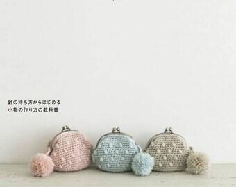 Crochet various styles storage package design portfolio Japanese Craft Book BK226