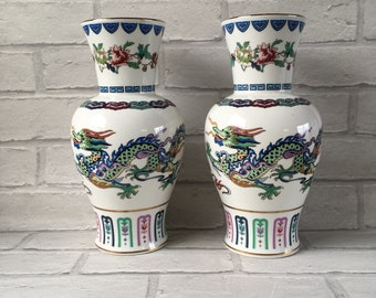 Pair of The Dance of the Celestial Dragon Porcelain Vases Oriental Home Decor Flower Vases Collectible Franklin Mint Pottery