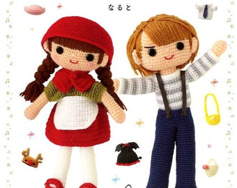 Let's Make a Crochet Doll AMIMUSU and her Crochet Costumes Vol 2 - Japanese Craft Book