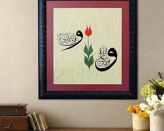 Turkish Art Ebru ORIGINAL Islamic Artwork, Turkish Marbling Art, Tulip Painting on Marbled Paper, Arabic Calligraphy Living Room Wall Art