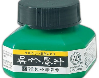 Kuretake Black Ink (India Ink) - 60ml