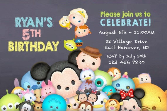 DIY PRINT invitation Tsum Tsum invite Tsum tsum party