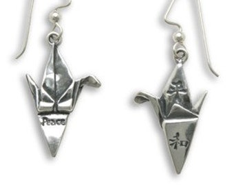 Sterling Silver Peace Crane Earrings