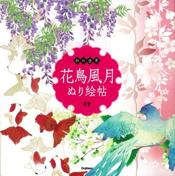 Lune mouche de fleur oiseau coloriage photo book livre de - Oiseau mouche dessin ...
