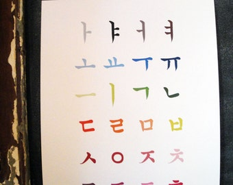 Korean Alphabet Art Poster 11x14 - Priority Mail