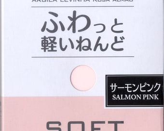 Daiso salmon Pink clay,DIY Soft Lightweight, Clay Super Light, salmon Pink 1 Pack 1, 2, · · · · desired number +Pick service -from japan