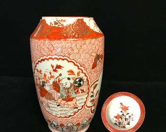 Red Asian Jar with Lid
