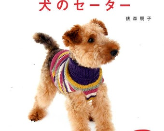 Colorful SWEATERS FOR DOGS - Japanese Dog Clothes Book