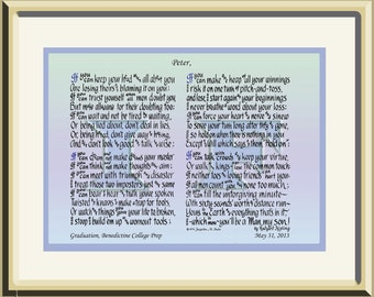 "If, by Rudyard Kipling, excellent grad gift, personalized with graduate, school, and date, 14"" x 11"""