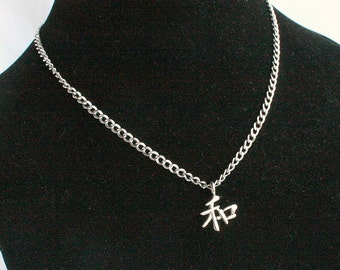 Vintage Chinese Happiness Pendant Necklace Chinese Character Symbol Silvertone Chain Signed Emmons