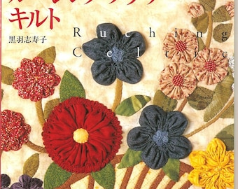Ruching Celtic Flowers from textile Application from flowers Pdf file